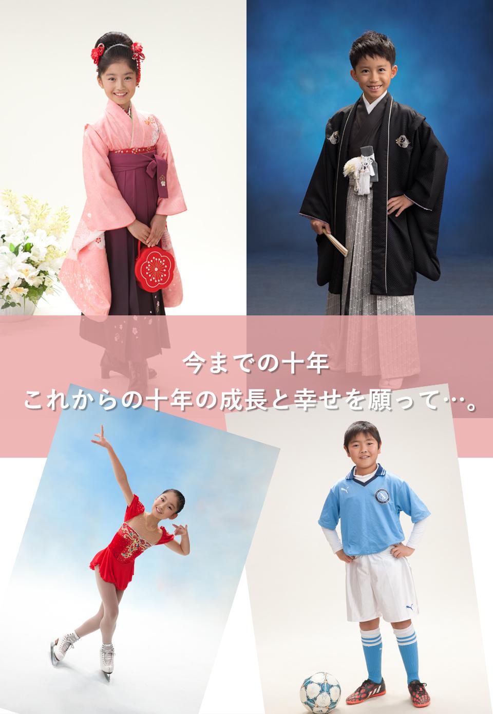1/2成人式お誕生日月キャンペーン